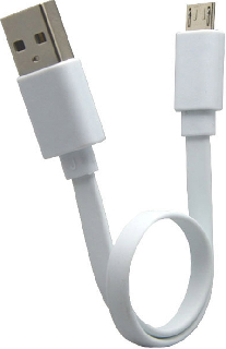 Xiaomi Portable charging cable белый